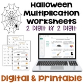 Halloween Math Multiplication Worksheets - 2 digit by 2 digit (Differentiated)