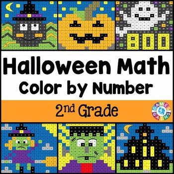 *2nd Grade Halloween Activities: 2nd Grade Halloween Math (Color by Number)