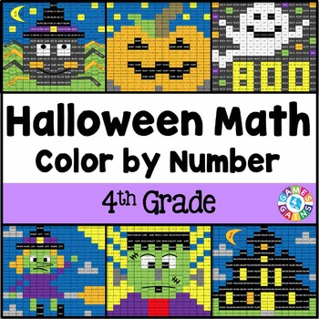4th Grade Halloween Activities: 4th Grade Halloween Math (Color by Number)