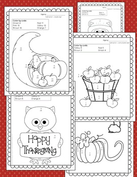 Thanksgiving Activities Color by Addition & Subtraction 1st Grade, 2nd Grade