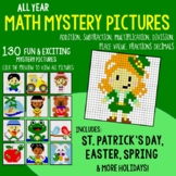 Christmas Math Project, Winter Coloring Sheets Mystery Picture Bundle - All Year