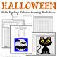 Halloween Math Activities, Halloween Math Worksheets w/ Halloween Multiplication