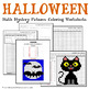 Mystery Pictures Halloween Math Coloring Worksheets Addition Multiplication etc