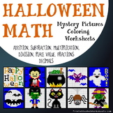 Differentiated Halloween Math Coloring Worksheets Addition Multiplication etc