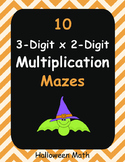 Halloween Math: 3-Digit By 2-Digit Multiplication Maze
