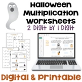 Halloween Math Multiplication Worksheets - 2 digit by 1 digit (Differentiated)