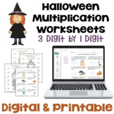 Halloween Math 3 digit by 1 digit Multiplication Worksheets Differentiated