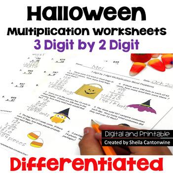 Halloween Multiplication Worksheets - 3 digit by 2 digit  (3 Levels)