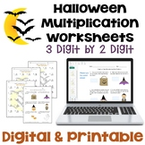 Halloween Math Multiplication Worksheets - 3 digit by 2 digit (Differentiated)