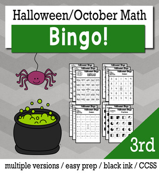 Halloween Math 3rd Grade BINGO Game Bundle