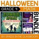 Halloween Math 4th Grade Bundle