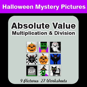 Halloween Math: Absolute Value: Multiplication & Division - Mystery Pictures