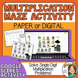 Halloween Math Activity Single Digit Multiplication Google