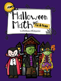 Halloween Math Art Activities in Printable Worksheets