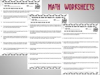 Halloween Math BINGO and Worksheets Bundle