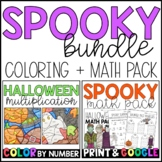 Halloween Math BUNDLE: Math Pack and Multiplication Coloring! with GOOGLE Slides