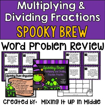 Halloween Math Center:  Multiplying & Dividing Fractions with Spooky Brew