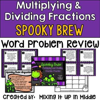 Halloween Math Center:  Multiplying & Dividing Fractions w