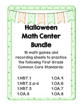 Halloween Math Center Bundle