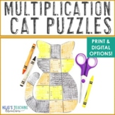 Halloween Math Centers | Multiplication Cat Puzzles | Hall