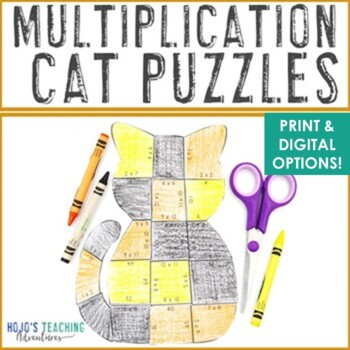 Halloween Math Centers: Multiplication Cat Puzzles