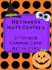 Halloween Math Centers 3rd Grade *Common Core*