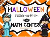 Halloween Math Centers: 1st Grade