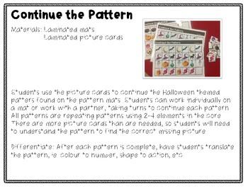 Halloween Math Centers :: Patterning, Partitioning, Subitizing
