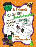 Halloween Math Centers Spook-tacular with Frank and Friends