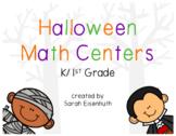 Halloween Math Centers K/1st grade