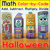 Halloween Math Facts Color-by-Code 3D Characters - Halloween Activities