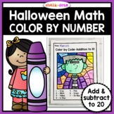 Halloween Math Color by Number   Addition and Subtraction Facts to 20