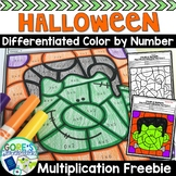 October and Halloween Math Worksheet Multiplication Freebie