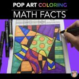 Halloween Math Activity: Themed Math Fact Coloring Sheets
