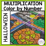 Halloween Math Coloring Sheets Multiplication