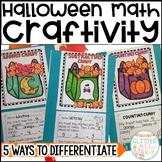 Halloween Math Craft-Differentiated