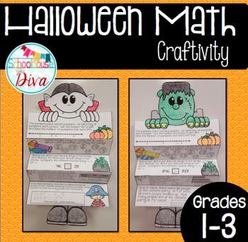 Halloween Math Craftivity (1st - 3rd)