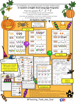 halloween math creative writing pumpkin measurement activities k 3 spanish. Black Bedroom Furniture Sets. Home Design Ideas