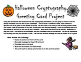 Halloween Math Cryptography Greeting Card Project (Using Matrices)