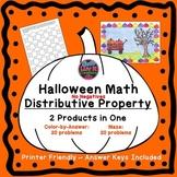 Halloween Math Distributive Property No Negs Fall Activity Bundle