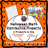 Halloween Fall Distributive Property Bundle Maze & Color b