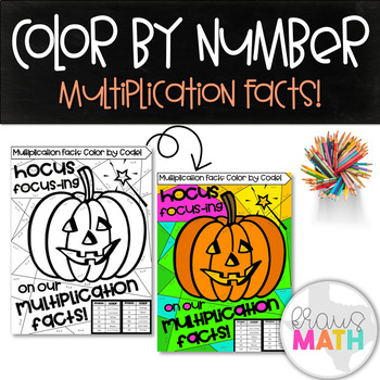 """Halloween Math Facts Color by Code: """"Hocus Focusing on our Multiplication Facts"""""""