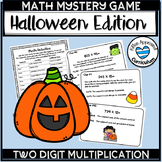 Halloween Math Game Mystery Multiplication 5th Grade