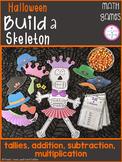 Halloween Math Games - Build A Skeleton