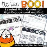 Halloween Math Multiplication Review Game (Tic Tac Boo)