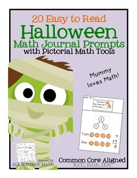 Math Journal Prompts for Halloween (Kinder/Grade 1)