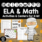 Halloween ELA & Math Centers {Differentiated Activities for K-1st}