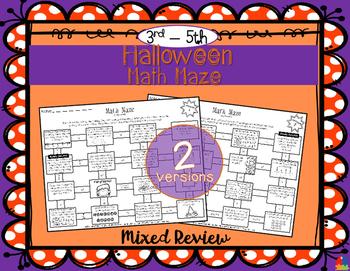 Halloween Math Mazes (3rd - 5th)