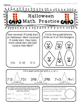 Halloween Math Morning work practice sheet