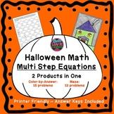 Halloween Math Activity Bundle Solving Equations Multi Ste
